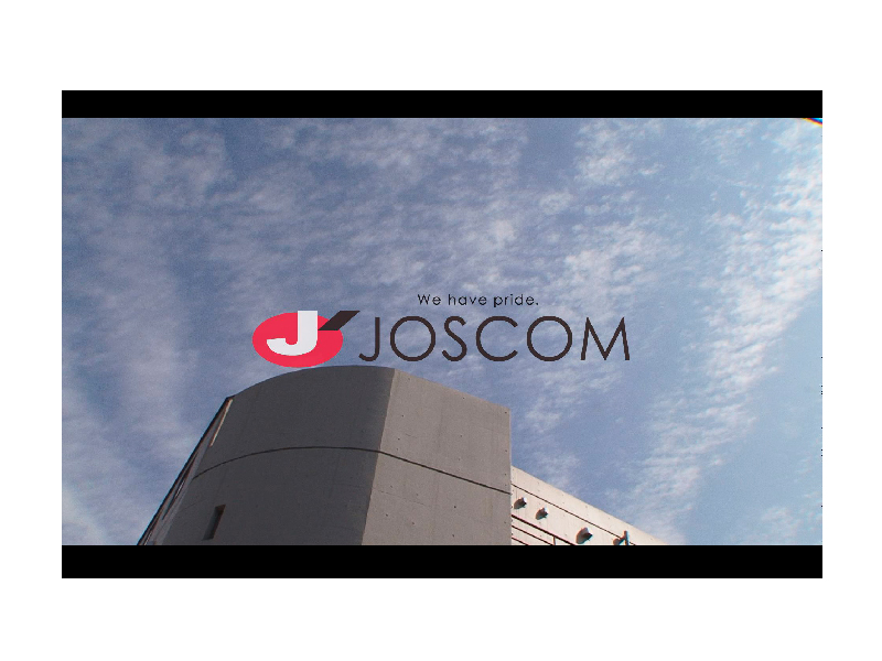 JOSCOM_WAY