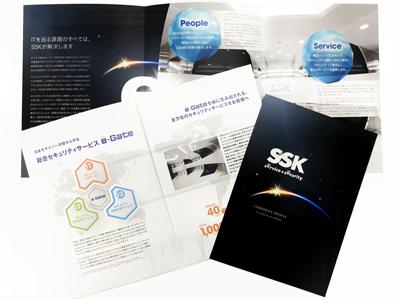 S_SSK_catalog
